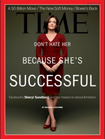 Take Control of Your Career: 5 Queues from Sheryl Sandberg